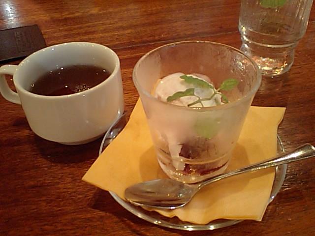 gelato01.JPG